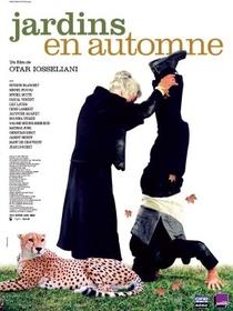 Jardins de Outono - Poster / Capa / Cartaz - Oficial 1