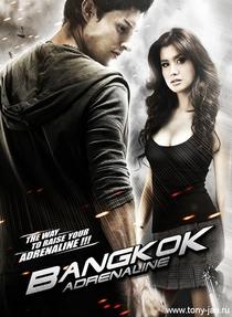 Adrenalina em Bangkok - Poster / Capa / Cartaz - Oficial 2