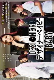 Designer Baby ~Hayami Keiji, Sankyuumae no Nanjiken~ - Poster / Capa / Cartaz - Oficial 1