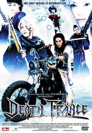 Death Trance: O Samurai do Apocalipse