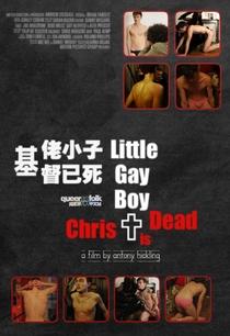 Little Gay Boy, Christ is Dead - Poster / Capa / Cartaz - Oficial 1