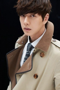 Park Hae-Jin - Poster / Capa / Cartaz - Oficial 2