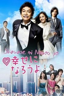 Shiawase ni Narou yo - Poster / Capa / Cartaz - Oficial 1