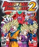 Dragon Ball Z: O Plano para Erradicar os Saiyajins (サイヤ人絶滅計画)