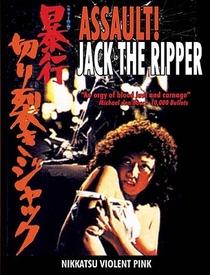 Assault! Jack the Ripper - Poster / Capa / Cartaz - Oficial 1