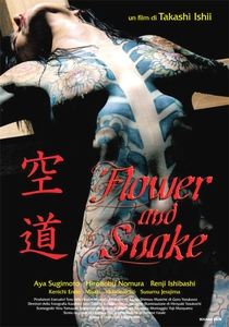 Flower and Snake - Poster / Capa / Cartaz - Oficial 2