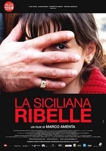 A Siciliana Rebelde  - Poster / Capa / Cartaz - Oficial 1