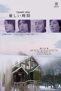 Yasashii Jikan - Poster / Capa / Cartaz - Oficial 1