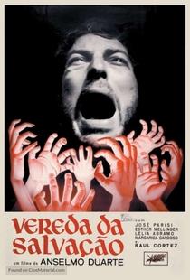 Vereda da Salvação - Poster / Capa / Cartaz - Oficial 1