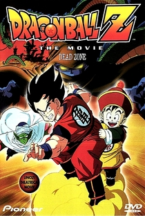 Dragon Ball Z 1: Devolva-me Gohan!! - Poster / Capa / Cartaz - Oficial 2