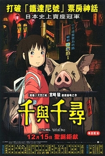 A Viagem de Chihiro - Poster / Capa / Cartaz - Oficial 27