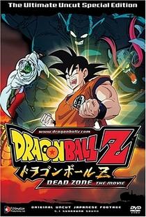 Dragon Ball Z 1: Devolva-me Gohan!! - Poster / Capa / Cartaz - Oficial 6