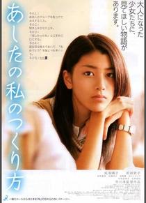 Ashita no watashi no tsukurikata - Poster / Capa / Cartaz - Oficial 1