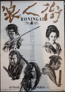 Samurai Desesperado - Poster / Capa / Cartaz - Oficial 1