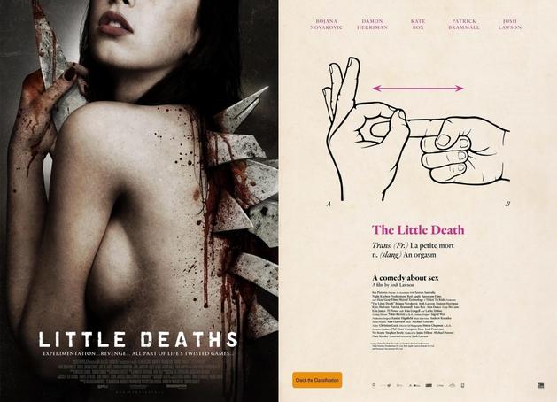 [CINEMA] Little Deaths / The Little Death