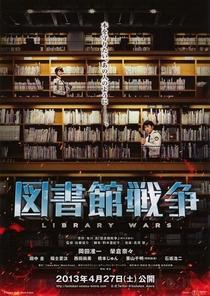 Library Wars - Poster / Capa / Cartaz - Oficial 1