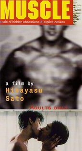 Muscle - Poster / Capa / Cartaz - Oficial 2