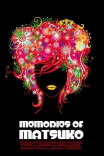Memórias de Matsuko - Poster / Capa / Cartaz - Oficial 7