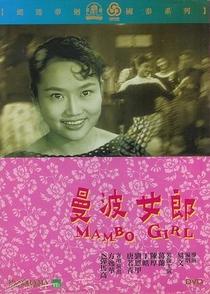 Mambo Girl - Poster / Capa / Cartaz - Oficial 4