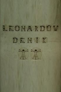 Diários de Leonardo - Poster / Capa / Cartaz - Oficial 1