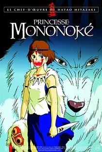Princesa Mononoke - Poster / Capa / Cartaz - Oficial 49