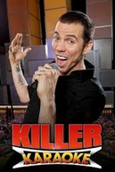 Killer Karaoke (Killer Karaoke)