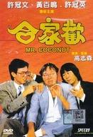 Mr. Coconut (Hap ga foon)