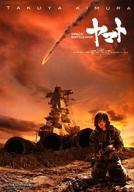 Patrulha Estelar (Space Battleship Yamato)
