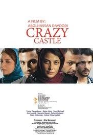 Crazy Castle - Poster / Capa / Cartaz - Oficial 1