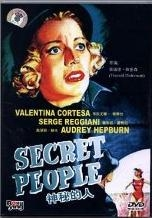 The Secret People - Poster / Capa / Cartaz - Oficial 1
