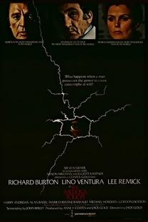 O Toque da Medusa - Poster / Capa / Cartaz - Oficial 3