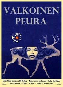 A Rena Branca - Poster / Capa / Cartaz - Oficial 1