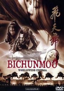 Bichunmoo: A Saga de um Guerreiro - Poster / Capa / Cartaz - Oficial 1