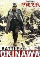 A Batalha De Okinawa (Gekido No Showa-shi Okinawa Kessen)