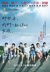 You Are the Apple of My Eye - Poster / Capa / Cartaz - Oficial 1