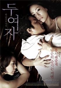 Love, In Between - Poster / Capa / Cartaz - Oficial 1