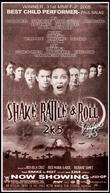 Shake, Rattle & Roll 2k5 (Shake Rattle & Roll 2k5)