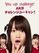 Kawaei Rina - You can challenge! (Kawaei Rina - You can challenge!)