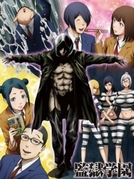 Prison School OVA (Kangoku Gakuen OVA)