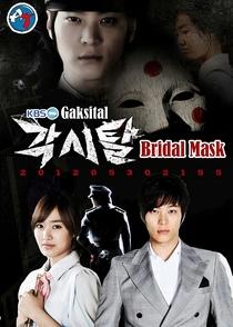 Bridal Mask - Poster / Capa / Cartaz - Oficial 10