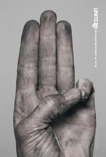 Jogos Vorazes: A Esperança - O Final - Poster / Capa / Cartaz - Oficial 12
