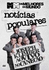 Notícias Populares - Poster / Capa / Cartaz - Oficial 1