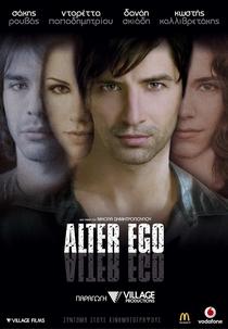 Alter Ego - Poster / Capa / Cartaz - Oficial 1