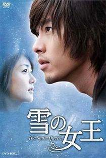 The Snow Queen - Poster / Capa / Cartaz - Oficial 7