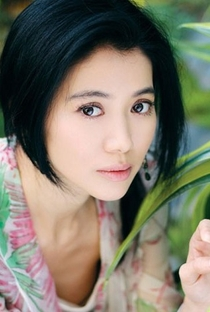 Anita Yuen (I) - Poster / Capa / Cartaz - Oficial 4
