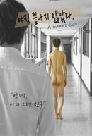 A Naked Boy (A Naked Boy)
