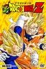 Dragon Ball Z (8ª Temporada)