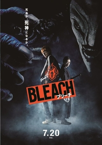Bleach - Poster / Capa / Cartaz - Oficial 4