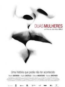 Duas Mulheres - Poster / Capa / Cartaz - Oficial 1
