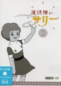 Mahōtsukai Sally - Poster / Capa / Cartaz - Oficial 14